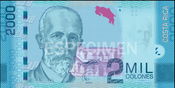 New Costa Rica 2000 Bill Design