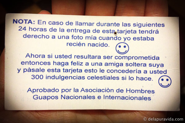 back side of the funniest business card in Spanish, a man offering to take a girl out to karaoke