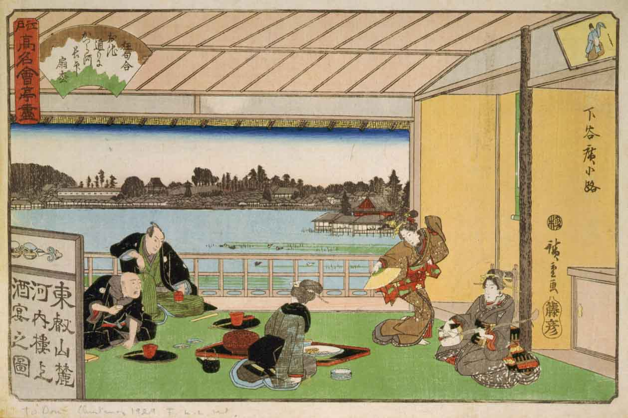 Kawachirō / Hiroshige-ga. Drinking party at restaurant Kawachiro. Andō, Hiroshige, 1797-1858, artist. Japanese print shows women dancing and playing musical instruments for two men in a teahouse.