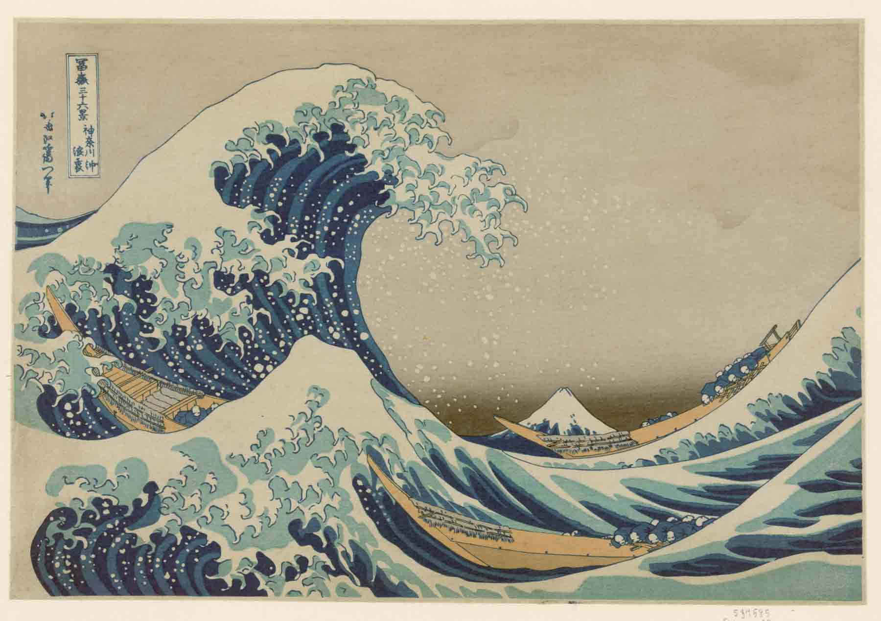 Kanagawa oki nami ura. The great wave off shore of Kanagawa. Katsushika, Hokusai, 1760-1849, artist. Print shows a huge wave bearing down on boats with a view of Mount Fuji in the background.